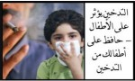 Jordan 2013 ETS Child - targets parents