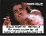 Kyrgyzstan 2016 ETS Child - toddler, targets parents