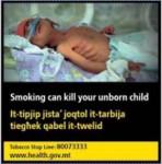 Malta 2016 ETS baby - fetal death - set 2