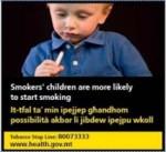 Malta 2016 ETS child - risk to start smoking - set 3