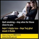 Malta 2016 Health Effects Death - motivation to quit, family - set 2