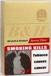 Benson & Hedges Special Filter (India Nov 10) - Right side angle