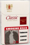 Wills Classic Balanced Taste (India Nov 10) - Right side angle