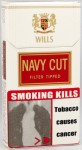 Wills Navy Cut Filter Tipped (India Nov 10) - Right side angle